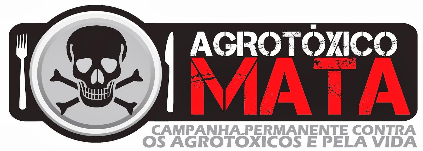 logo_em_alta